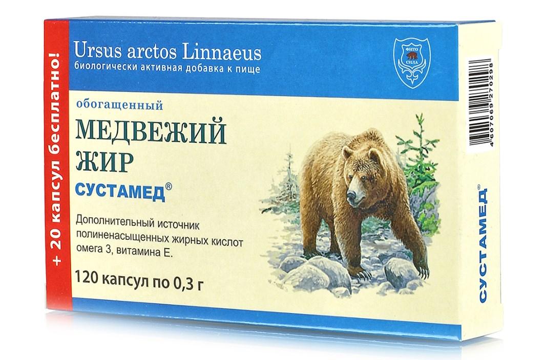 Медвежий жир БАД