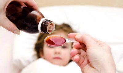 Лекарство от кашля ребенку