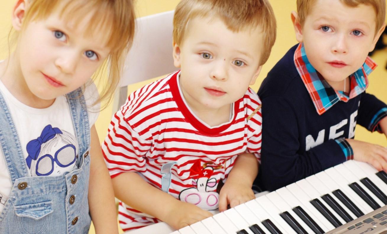 Музыка детям