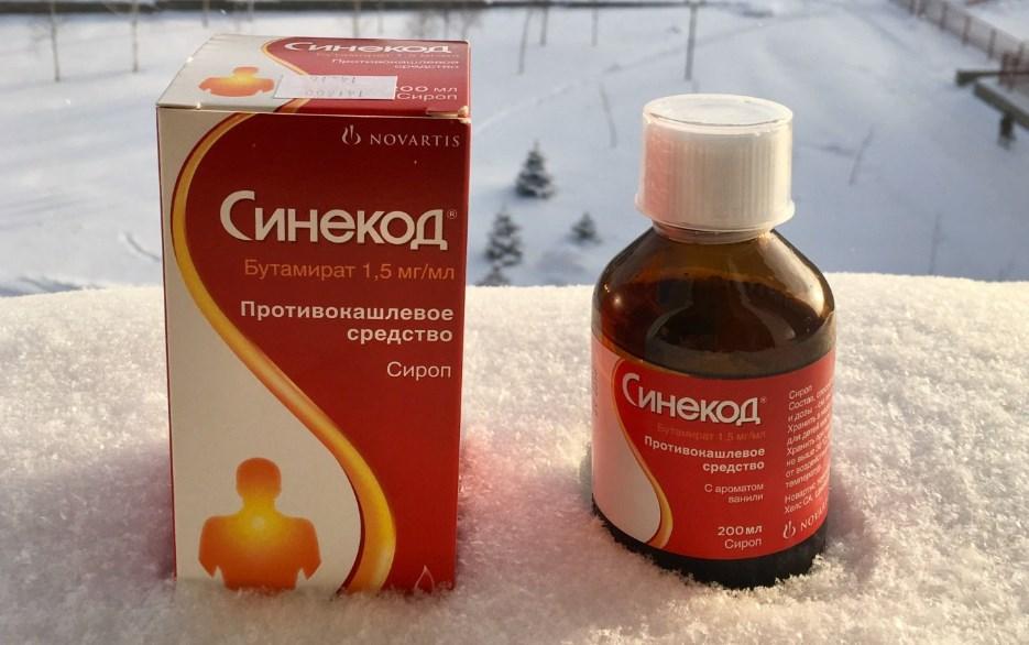 Синекод доза для детей