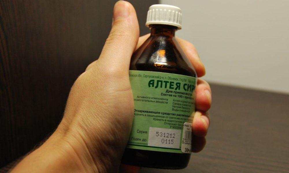 Сироп Алтея – инструкция по применению препарата от кашля